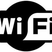 Доступ к Wi-Fi интернет фото
