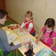Услуги детских дошкольных учреждений Дошкольная подготовка фото