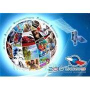 Спутниковое телевидение Триколор ТВ с рекомендованным ресивером GS - 8306 FULL HD фото