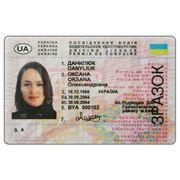 Быстрое, эффективное и официальное оформление водительского удостоверения всех категорий в течении 21 дня фото