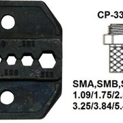 Pro`skit CP-336DV Насадка для обжима CP-371 (SMA,SMB,SMC,MCX) фото