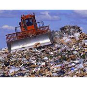 Вывоз и захоронение твердых бытовых отходов вывоз строительного мусора утилизация использованной тары и упаковки утилизация промышленных отходов фото