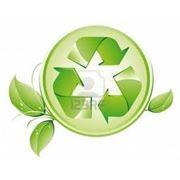 Утилизация отходов парфюмерии фото