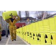 Утилизация опасных отходов в Украине. Экопромгруп. фото