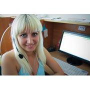 Бизнес-справки Информационные услуги Информационно-справочная линия телефонные опросы и анкетирование виртуальный секретарь фото