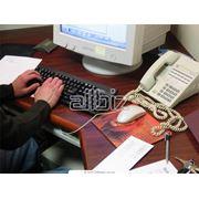 Услуги консультационно - информационные фото