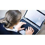 Электронный бизнес фото