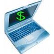 Разработка и продвижение web-сайтов и интернет-проектов в сфере малого и среднего бизнеса. фото