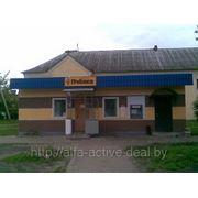 Здание специализированной розничной торговли, Пружанский район. 122247 фото