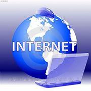 Подключение к интернету фото