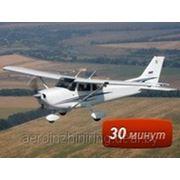 Туристические и маршрутные полёты на самолете Цессна 172 фото