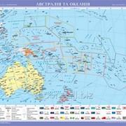 Австралія та Океанія. Політична карта, м-б 1:10 000 000 фото