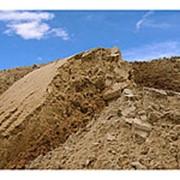 Песок с доставкой фото