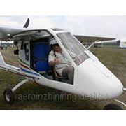 Перегон авиатехники фото