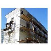 Капитальный ремонт домов в Украине Кировоград. фото