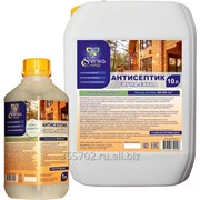 Антисептик для наружных работ — Сигма-Extra фото