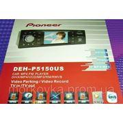 Автомобильный магнитофон Pioner DEH-P5150U5 ( Pioner) фото