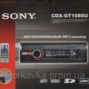 Автомобильный магнитофон Sony CDX-GT1085U (Sony CDX-GT1085U) фото
