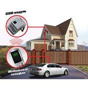 Модуль GSM для управления шлагбаумом или воротами с помощью мобильного телефона фото