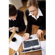 Консультирование в области налогообложения и бухгалтерского учета фото