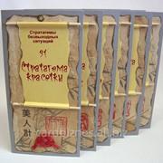 Коллекционная открытка Стратагемы Безвыходных Ситуаций фото