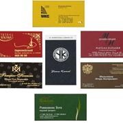 Изготовление визиток в Алматы фото