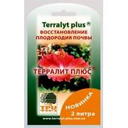 Регулятор ростовых процесов TERRALYT PLUS ® фото