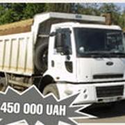 Самосвал Ford Cargo 3530D фото