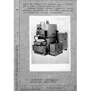 Услуги в получении паспортов для промышленного оборудованиия фото