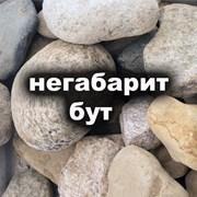 Негабарит (отборный камень) бут фото