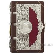 Книга 0302006016 кожа фото