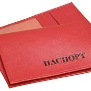Обложка для паспорта РФ, 140х100 мм, из искусственной кожи (к/ж), карманы из кожзаменителя. фото