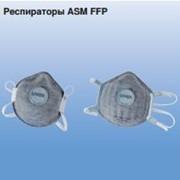 Респираторы ASM FFP фото