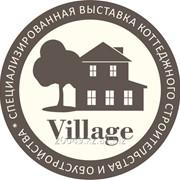 Village 2016 фото