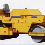 Запасные части ДУ-47 фото