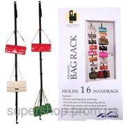 Органайзер для сумок Bag Rack 105-102911 фото