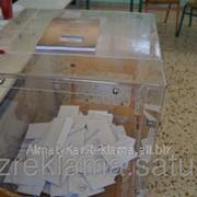 Ящик для промоакций, лототрон фото