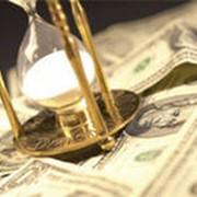 Анализ финансово-хозяйственной дятельности фото