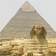 Египет. фото
