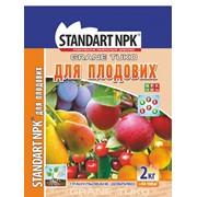 Удобрение для сада Standard NPK 2 кг (1 шт) фото