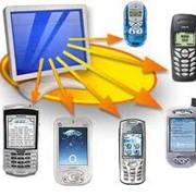 SMS-рассылка через Интернет фото