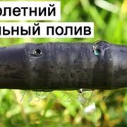 Капельная трубка многолетняя Green фото