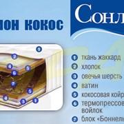 Матрац Чемпион кокос ТМ Сонлайн фото