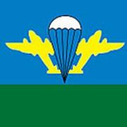 Флаг ВДВ 90х135 фото