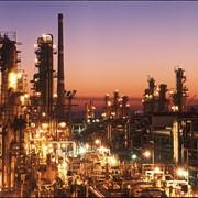 Экспертиза декларации промышленной безопасности опасного производственного объекта фото