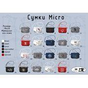 Сумка Micro фото