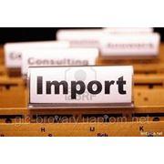 Оформления импорта фото