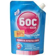 Бос Гель-усилитель порошка Бос плюс Enzyme для ручной и машинной стирки белых и цветных вещей 500г (3661) фото