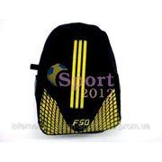 Ранец спортивный Daypack F50 GA-9166 фото