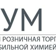 СМОЛА ФЕНОЛЬНАЯ РС фото